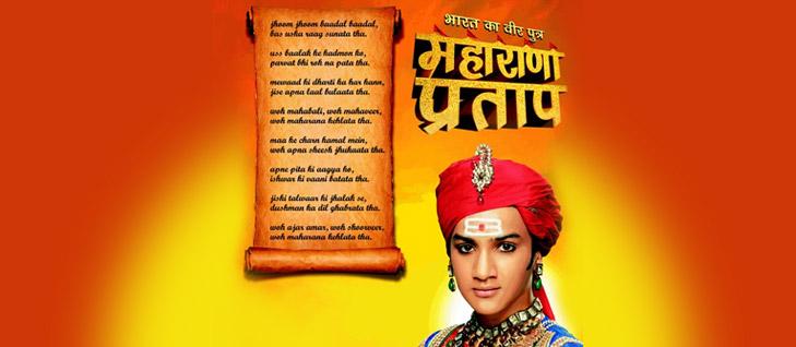 Bharat ka Veer Putra Maharana Pratap in Sony TV @TheRoyaleIndia