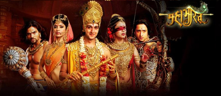 Mahabharta in Star TV @TheRoyaleIndia