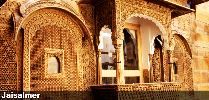 Jaisalmer Golden City @TheRoyaleIndia