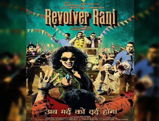 Revolver Rani @TheRoyaleIndia