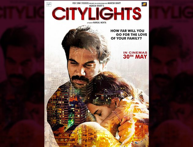 Face the reality this weekend with City Lights @TheRoyaleIndia