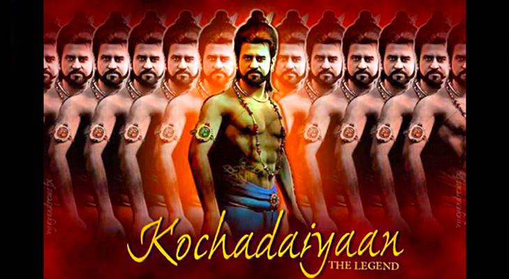 kochadiyaan @TheRoyaleIndia