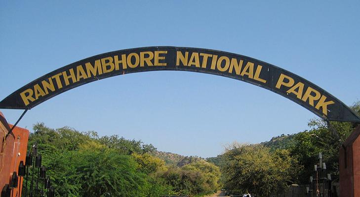 ranthambore gate @TheRoyaleIndia