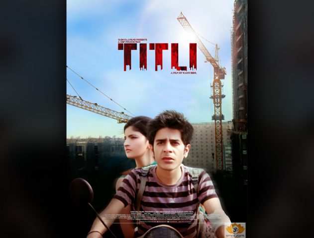 Indian film Titli gets screened at Cannes Film Festival 2014 @TheRoyaleIndia