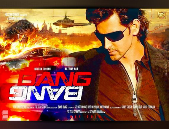 Get Ready to 'BANG BANG' with Duggu and Kat: The official teasers' out @TheRoyaleIndia