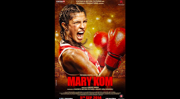 mary kom trailer @TheRoyaleIndia