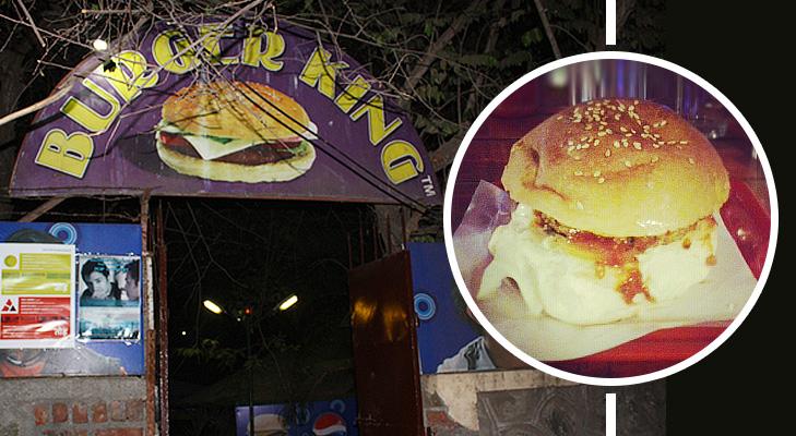 burger king pune @TheRoyaleIndia