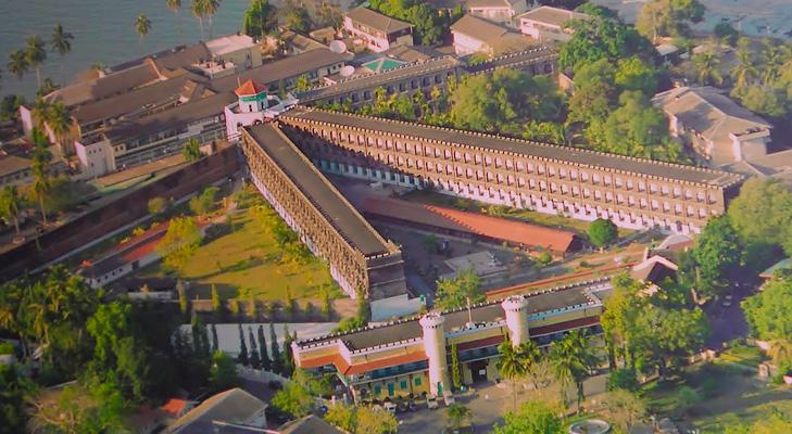 cellular jail @TheRoyaleIndia