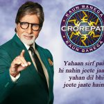 Kaun Banega Crorepati season 8 has a grand launch