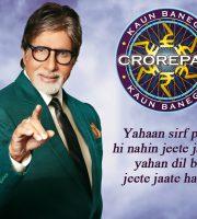 kaun banega crorepati @TheRoyaleIndia