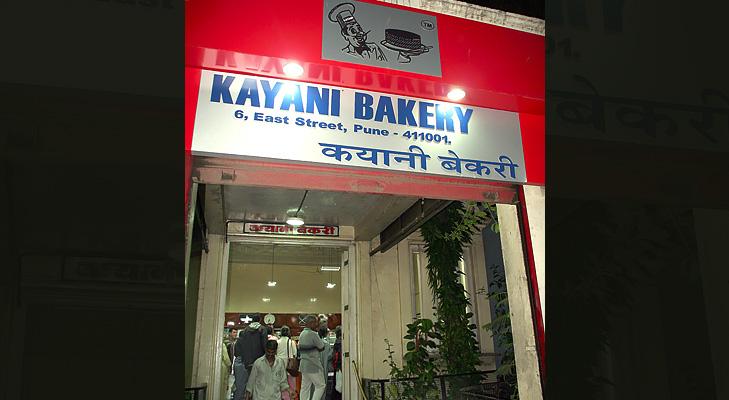 kayani bakery pune @TheRoyaleIndia
