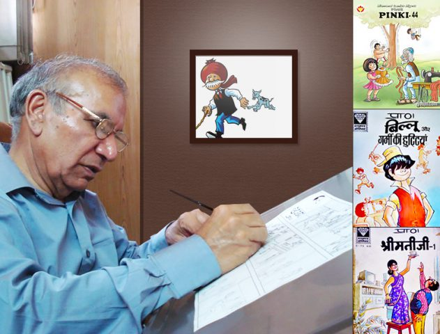 Pran Sharma - The Walt Disney of India succumbs to cancer at 75 @TheRoyaleIndia