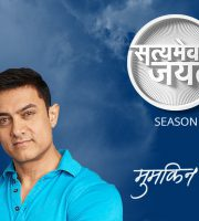 Satyamev Jayate Returns – Tune in on every Sunday from October 5, 2014 @TheRoyaleIndia