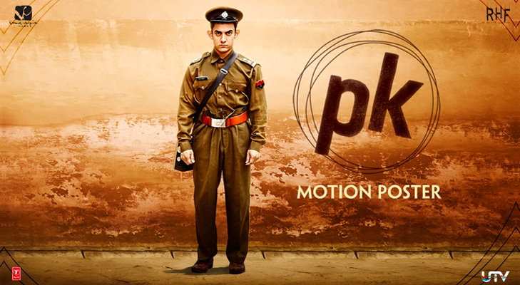 pk motion poster @TheRoyaleIndia