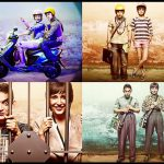 PK's Teaser – Quirky Enough