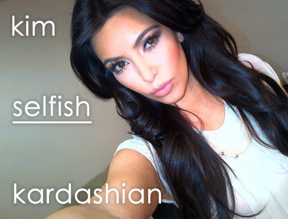 'Selfish' book by Kim Kardashian to be launched by December @TheRoyaleIndia