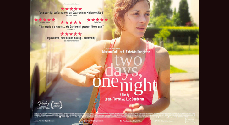 two days one night mumbai film festival @TheRoyaleIndia