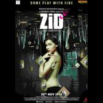 Priyanka's cousin to debut in the Bollywood movie 'Zid'