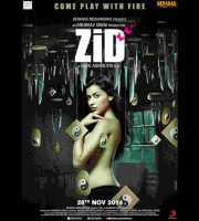 Priyanka's cousin to debut in the Bollywood movie 'Zid' @TheRoyaleIndia