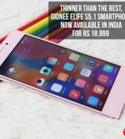Thinner than the rest - Gionee Elife S5.1 smartphone now available in India for Rs 18,999 @TheRoyaleIndia