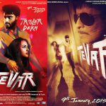 Watch out: Arjun, Sonakshi sizzle on the silver screen –`TEVAR` trailer is finally out
