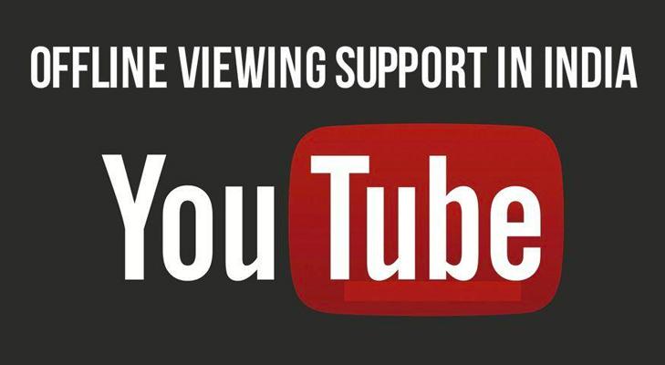 youtube @TheRoyaleIndia