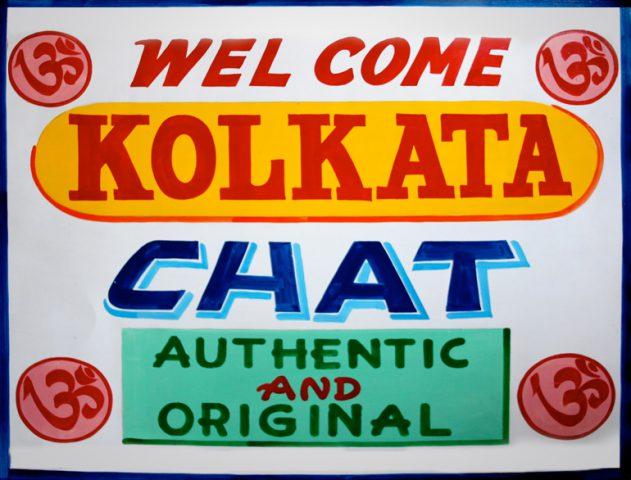 5 Chaat Places in Kolkata That Make You Say 'Eta toh just fatafati' @TheRoyaleIndia