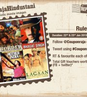 Republic Contest rules @TheRoyaleIndia