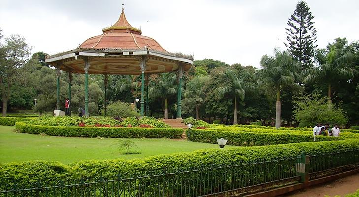 Cubbon Park @TheRoyaleIndia