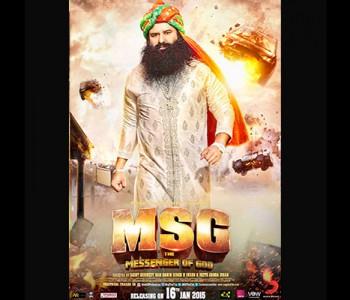 MSG @TheRoyaleIndia