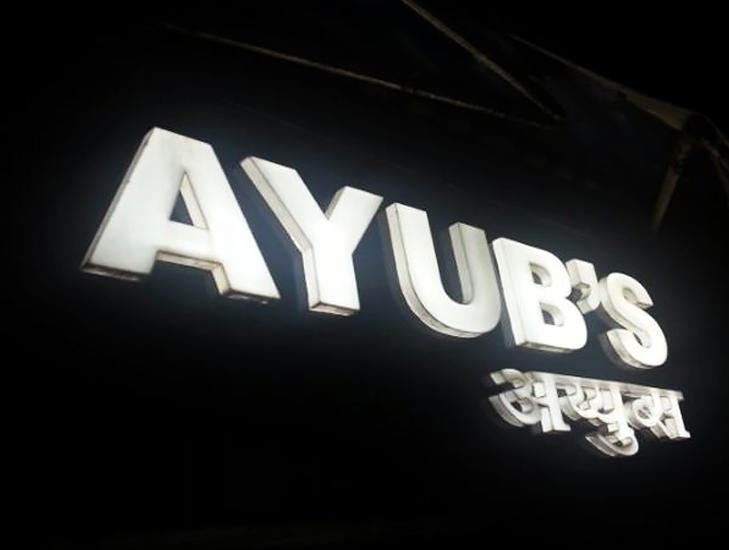 Ayub's Mumbai @TheRoyaleIndia