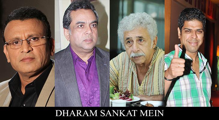 Dharam Sankat Mein Movie @TheRoyaleIndia
