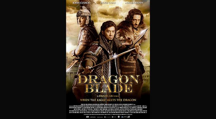 Dragon Blade Movie 2015 @TheRoyaleIndia