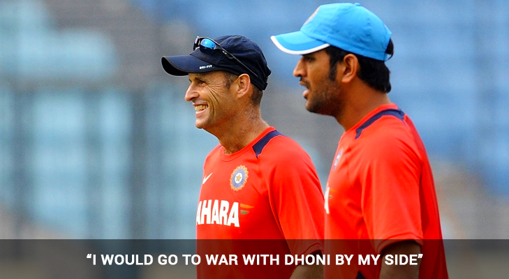 gary kirsten on ms dhoni @TheRoyaleIndia