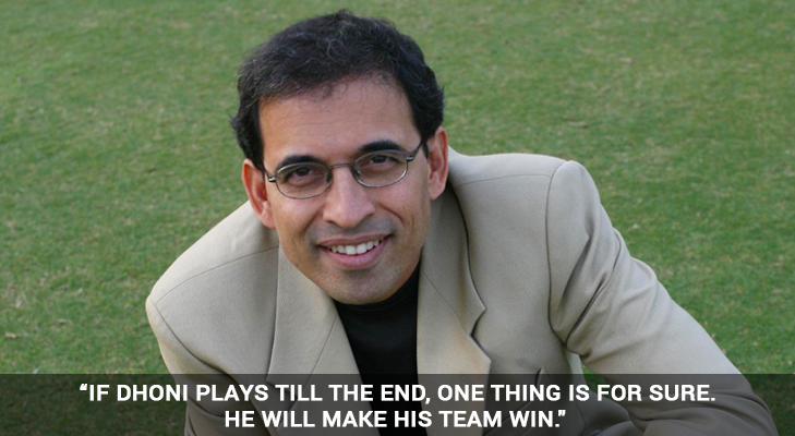 harsha bhogle on dhoni @TheRoyaleIndia