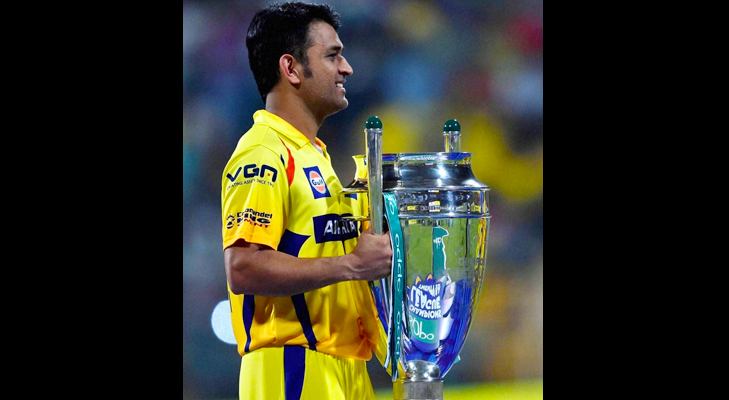 ms dhoni csk trophy @TheRoyaleIndia
