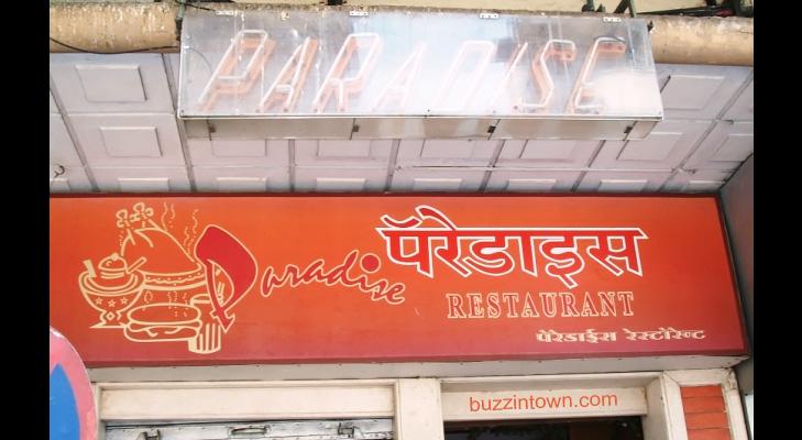 Cafe Paradise, Colaba @TheRoyaleIndia