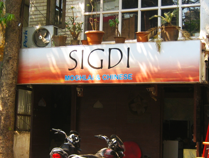 sigdi mumbai @TheRoyaleIndia