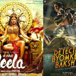 Must Watch Bollywood Movies In The Month Of April