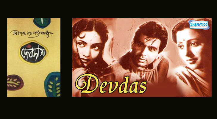 Devdas Book @TheRoyaleIndia