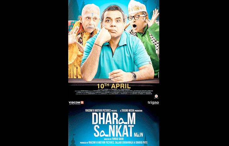 dharam sankat mein @TheRoyaleIndia