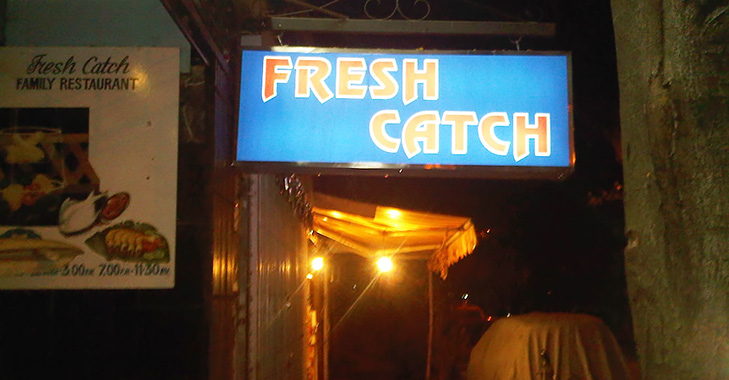 Fresh Catch Mahim @TheRoyaleIndia