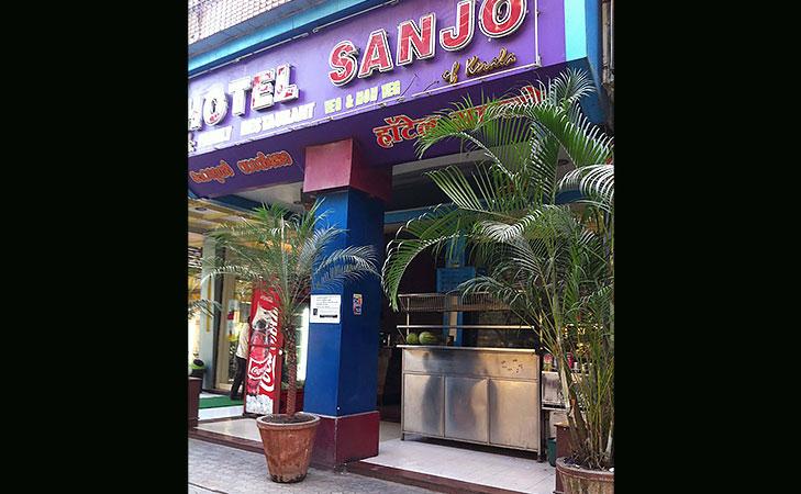 Hotel Sanjo Navi Mumbai @TheRoyaleIndia