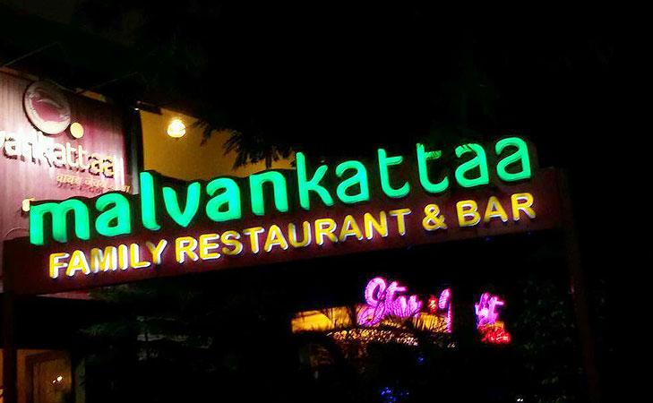 Malvan Katta CBD Belapur @TheRoyaleIndia