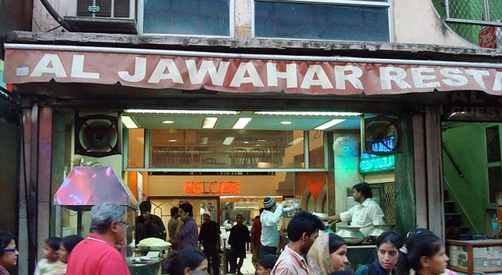 Al Jawahar @TheRoyaleIndia
