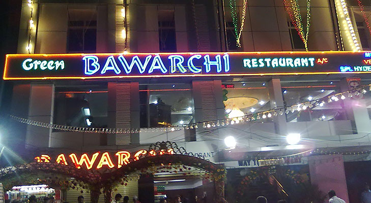 bawarchi hyderabad @TheRoyaleIndia