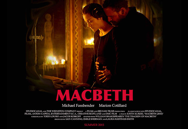 Macbeth 2015 @TheRoyaleIndia