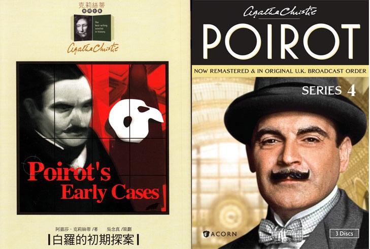 Poirot TV Series @TheRoyaleIndia