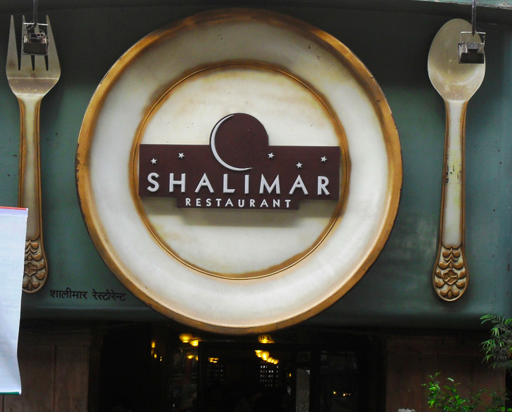 Shalimar Byculla @TheRoyaleIndia