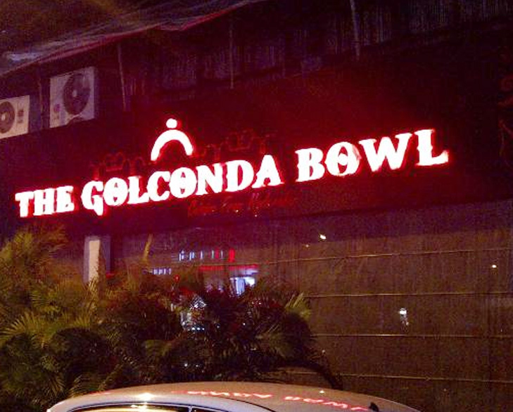 The Golconda Bowl @TheRoyaleIndia